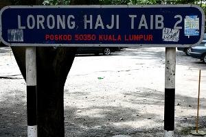 lorong-haji-taib-sign